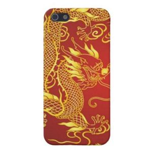 Beautiful photos of Asia - gold_red_dragon_phoenix_chinese_wedding_favor_iphone_case.jpg